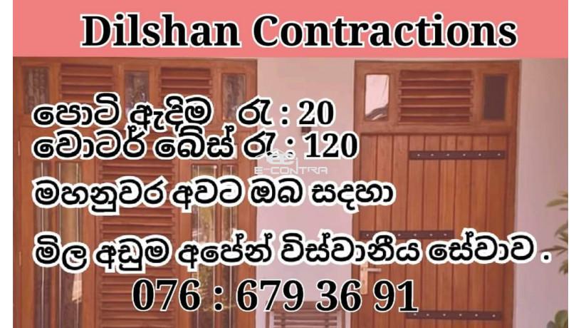 dilshan-contractors-big-0