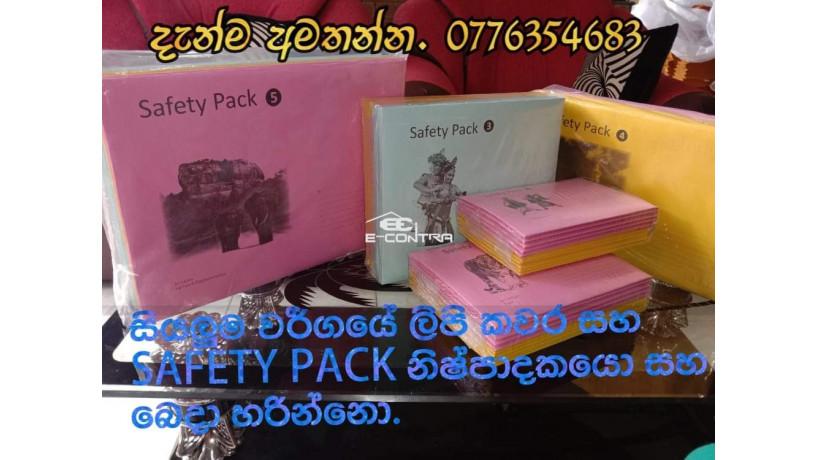 safety-pack-big-0