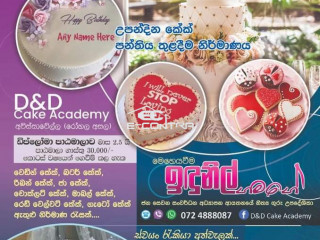 A & D Cake academy