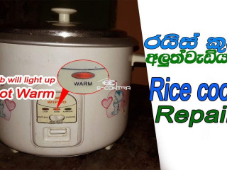 Rice cooker microwave oven repair